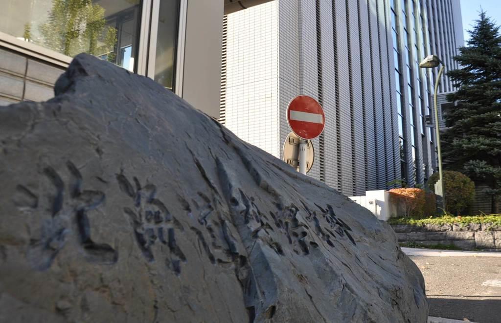 北海道警察本部=札幌市中央区