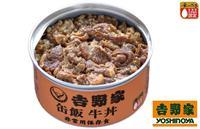 話題の保存食「吉野家」缶飯を実食!その人気の理由を体験