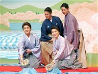 花形歌舞伎の京都・南座で流し雛 「吉野山」の舞台でコロナ収束願い