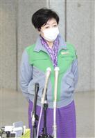 新型コロナ、東京で316人感染