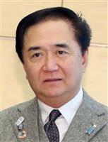 神奈川で139人感染 5人死亡