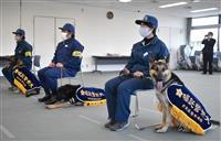 嘱託警察犬の指導者3人に感謝状  奈良県警
