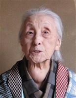 美術家、篠田桃紅さん死去 107歳 前衛書道を開拓