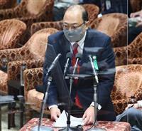 総務省幹部、NTTからも接待 文春報道 追加調査へ
