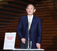 緊急事態宣言延長、菅首相発言詳報「感染防止対策、極めて重要な局面」