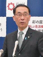 緊急事態延長「判断は適切」 埼玉知事