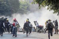 ミャンマー、デモ隊の3人死亡 死者計24人に