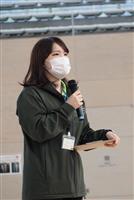 【防災 伝えた10年 東日本大震災】「防災 伝えた10年」 やってきたことが生きた。「…