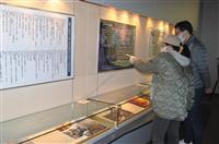 宮城県図書館が収集した震災記録の企画展 防災、減災の意識高めて