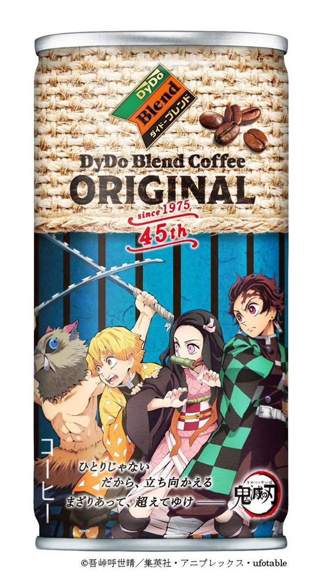 ダイドー、「鬼滅」缶コーヒー効果で最終利益80%増