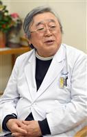 【赤ひげ大賞】茨城・大子町の鈴木直文医師「地域で初期対応に努めてきた」
