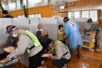 医師とワクチンが巡回、高齢者は動かず 三島市が集団接種訓練、時短に効果か