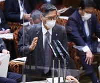 尾身氏、首都圏緊急事態宣言の2週間程度再延長「正しい判断」