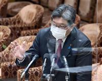 萩生田文科相 冬季五輪開催の中国に「人権侵害の疑念に説明を」