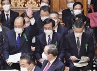 総務省幹部「さらなる疑念、深くおわび」 NTT接待認め陳謝 参院予算委
