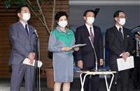 「4知事一体」制した首相の電撃発表 緊急事態宣言延長