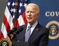バイデン大統領が安保めぐる「暫定戦略指針」発表 北朝鮮の「非核化」に言及せず