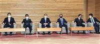相続登記義務化へ閣議決定 不明土地問題、民法改正案