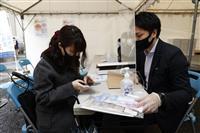 大阪でモニタリング検査開始、感染拡大兆候を把握