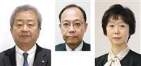 自民・世耕氏、NTT社長は「説明の機会持つこと重要」 接待問題めぐり