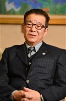 大阪市財政局長に府部長登用で松井氏「風通しよく」