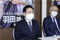 参院長野補選出馬の羽田氏、共産などと協定 「立憲共産党」との声も