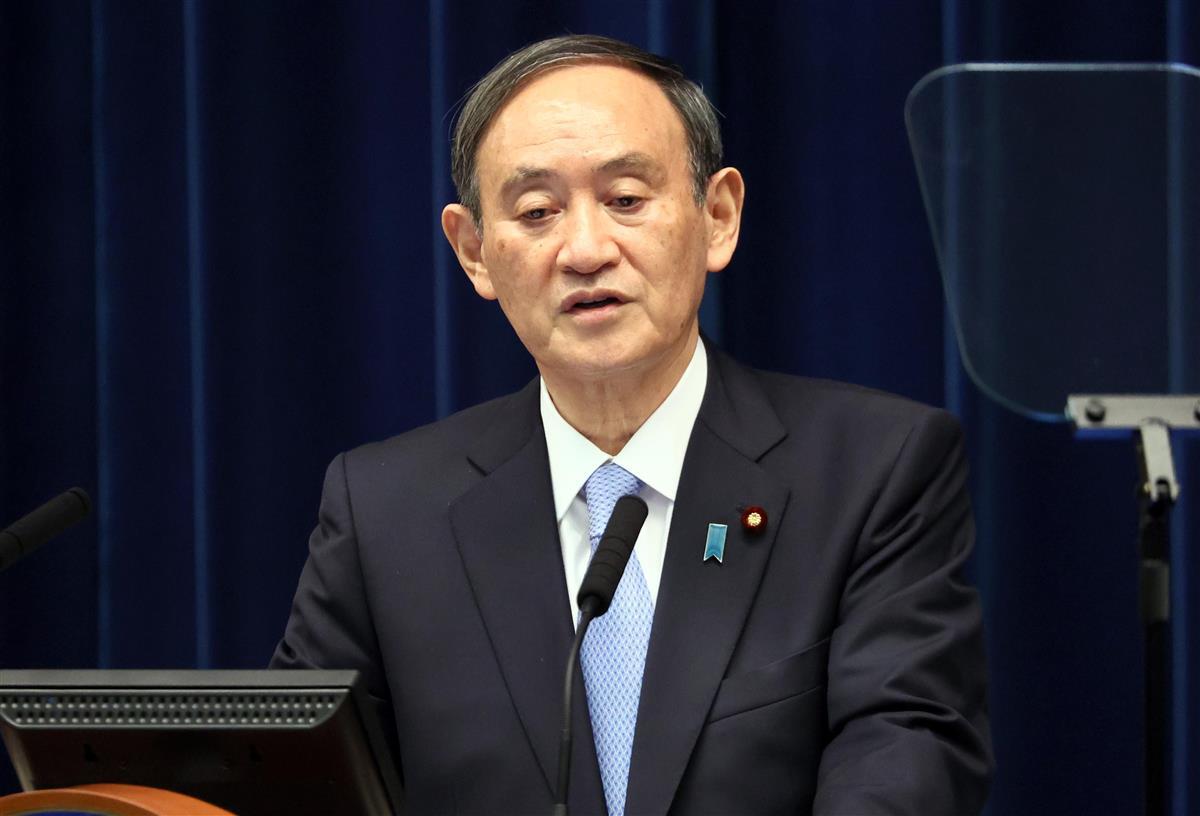 【菅首相記者会見詳報】(1)「約束した7日に解除できず申し訳ない」