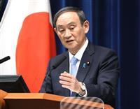 【菅首相記者会見詳報】(4)「GoToトラベル当面再開難しい」