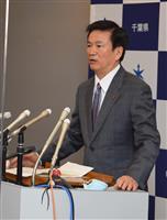 緊急事態宣言延長で千葉県・森田知事「やむをえない」
