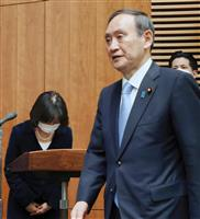 【菅首相記者会見詳報】(5)「五輪海外客、今月中に方向性を決めたい」