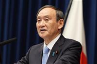 【菅首相記者会見詳報】(6)コロナ対策「政府と自治体、連携して」