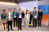 第2回「Japan BeautyTech Awards 20…