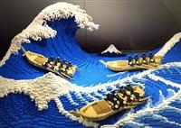 【一聞百見】設計図なし 5万ピース黙々と…日本唯一レゴ認定プロビルダーの実力度