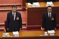 中国全人代、成長率目標2年ぶり設定 香港選挙制度見直しは「欠陥」に対応