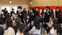 新型コロナや入試改革…翻弄された高校3年生らが卒業