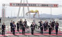 三陸沿岸道、宮城-岩手260キロが直結 一部開通、地域活性へ期待