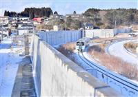 【東日本大震災10年】壁と生きる日常 12メートルの防潮堤