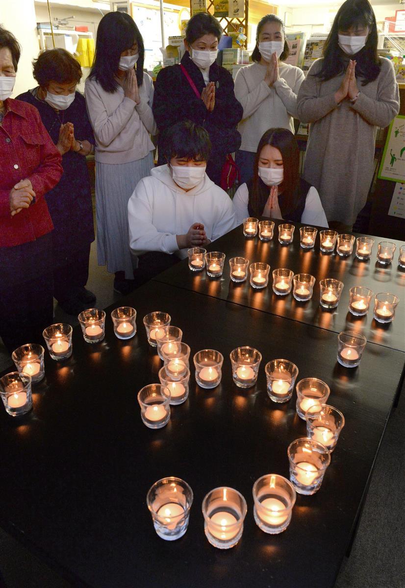 東日本大震災、県外避難者らが追悼の集い 大阪