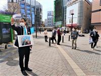 在日ウイグル人、中国の迫害「日本の皆さんが声を」 埼玉で街頭活動