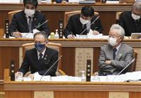 沖縄副知事候補が「虚偽」発言? 基地経済批判の一方で…知事痛手に