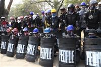 「国軍指示従えぬ」ミャンマー警官600人超「不服従運動」参加