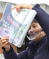 【語り部の10年 東日本大震災】沈黙する校舎で命と向き合う 佐藤敏郎さん(57)