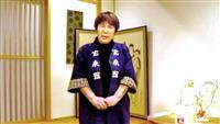 ニューヨークでオンライン追悼式典、東日本大震災10年