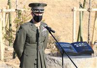 「トモダチ作戦」友情の証しが記念碑に 支援の海兵隊員がエール