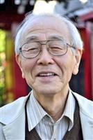 小沢信男さんが死去 評伝「裸の大将一代記」