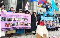 ウイグル、モンゴル‥中国に弾圧された女性たちが抗議活動