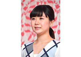 【花田紀凱の週刊誌ウオッチング】〈812〉ちょっとつらいスクープ