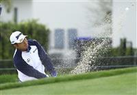 松山、69で35位に浮上 米男子ゴルフ第3日