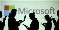 中国系ハッカー、米国2万超の組織に侵入か MSソフト攻撃