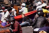 遺体持ち去り、銃撃を否定 女性銃撃でミャンマー当局